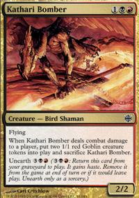 Kathari Bomber