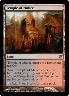 Temple_of_Malice.jpg