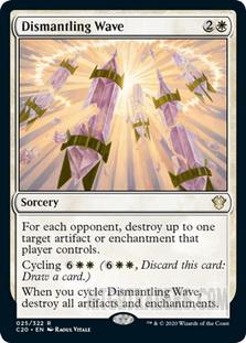 Surly Badgersaur Near Mint Normal English Magic Card Commander 2020 Ikoria MTG