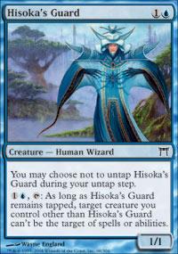 Hisoka's Guard