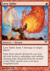 Lava Spike