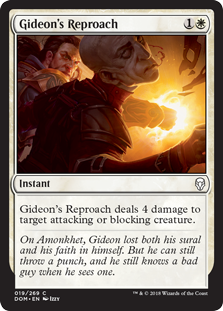 Gideons_Reproach