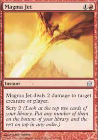 MagmaJet