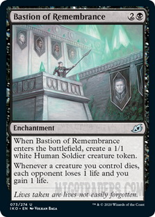 Bastion_of_Remembrance