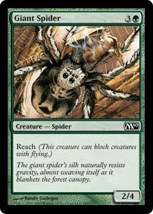 Giant_Spider.jpg