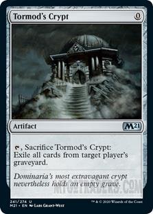 Tormods_Crypt