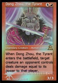 Dong_Zhou_the_Tyrant_f.jpg