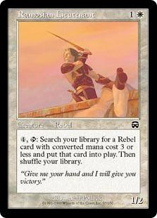Ramosian Lieutenant