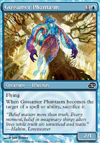 Gossamer Phantasm