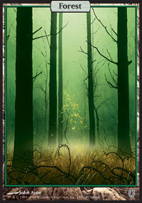 unhinged forest