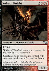 kulrath knight