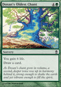 Dosan's Oldest Chant
