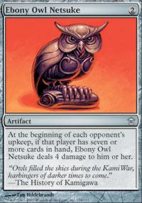 Ebony Owl Netsuke