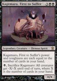 Kagemaro, First to Suffer