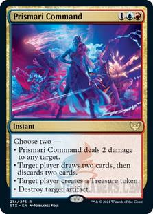 Prismari_Command