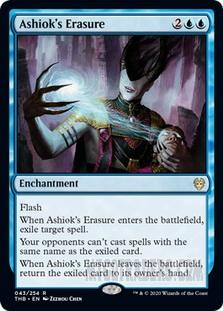 Ashioks_Erasure