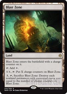 Blast_Zone
