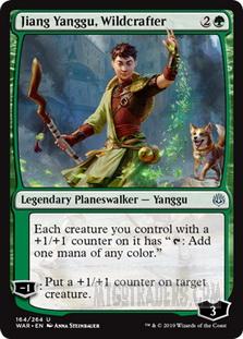 Jiang_Yanggu_Wildcrafter