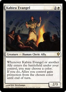 Kabira Evangel